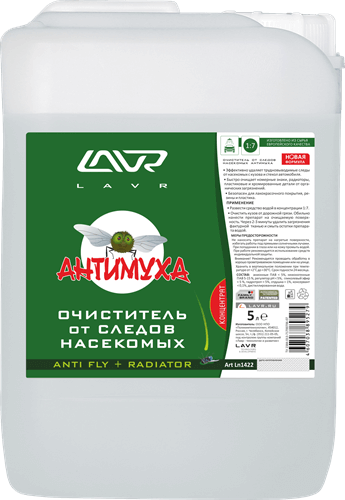(концентрат 1:7) LAVR Anti Fly Cleaner 5л Ln1422