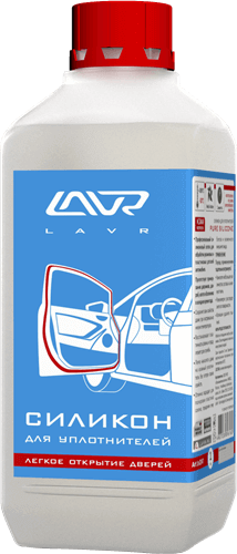 LAVR Pure Silicone 1л Ln2247