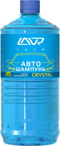 Crystal 1:120 - 1:320 LAVR Auto Shampoo Super Concentrate, 1000мл Ln2209