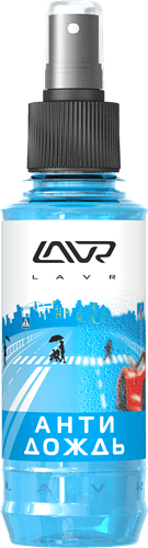 LAVR Anti Rain with Dirt-Repellent effect 185мл Ln1615
