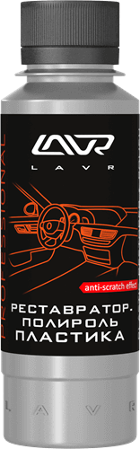 LAVR Polish & Restore Anti-Scratch Effect 120мл  (20шт) Ln1459-L