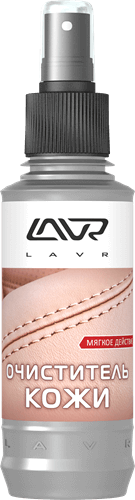LAVR Leather Cleaner 185 мл Ln1470-L