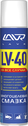 LAVR Multipurpose grease 400 мл Ln1485