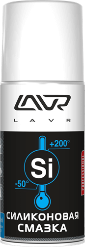 LAVR Silicon grease 210 мл Ln1541