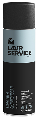 LAVR SERVICE SILICONE SPRAY, 650мл Ln3501