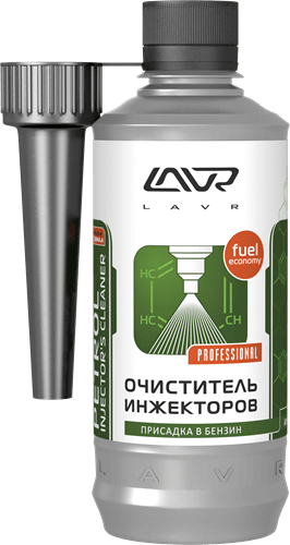 LAVR Injector Cleaner Petrol 310мл Ln2109