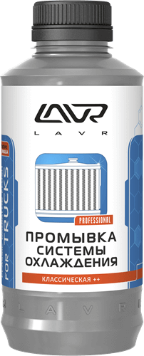 Классическая ++ LAVR Radiator Flush for trucks Classic 980мл Ln1104