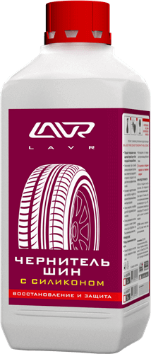 LAVR Black Tire Conditioner with silicone 1л Ln1476