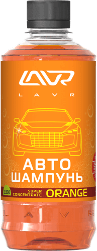 Orange 1:120 - 1:320 LAVR Auto Shampoo Super Concentrate, 450мл Ln2296 - фото