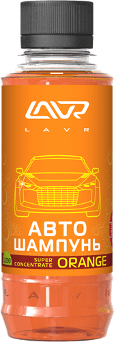 LAVR Auto Shampoo Super Concentrate, 185мл Ln2295 - фото