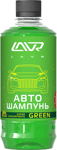 Green 1:120 - 1:320 LAVR Auto Shampoo Super Concentrate, 450мл Ln2264 - фото