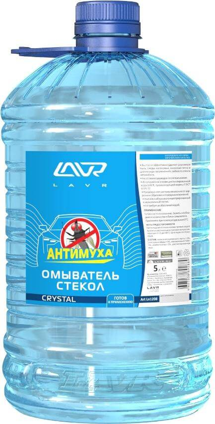 Crystal LAVR Glass Washer Anti Fly 5л Ln1208