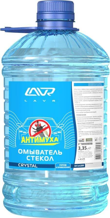 Crystal LAVR Glass Washer Anti Fly 3,35л Ln1209