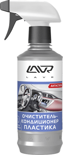 LAVR Cleaner - Conditioner 310мл Ln1455