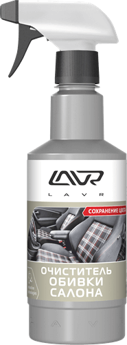 LAVR Textile Carpet cleaner colore 480мл с триггером Ln1464