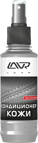 LAVR Leather Revitalizing Conditioner 185 мл Ln1471-L