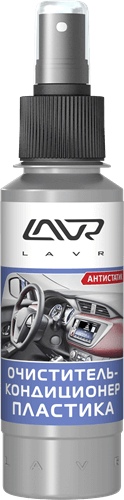 LAVR Cleaner - Conditioner 120мл Ln1454