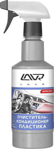 LAVR Plastic cleaner 480 мл Ln1458