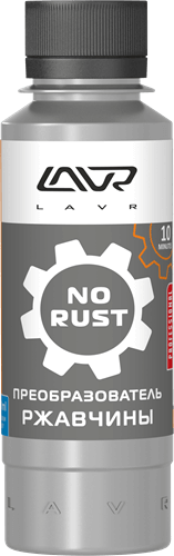 LAVR NO RUST fast effect  120мл Ln1434