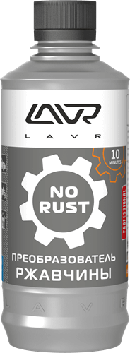 LAVR NO RUST fast effect  310мл Ln1435